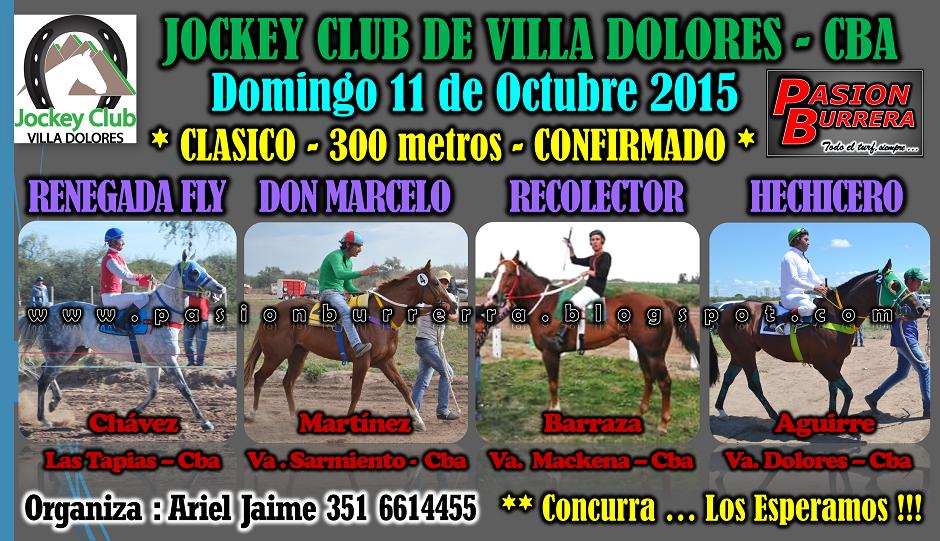 VILLA DOLORES - 11 - 300