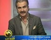 برنامج  أسرار الملاعب مع عصام شلتوت حلقة السبت 20-12-2014