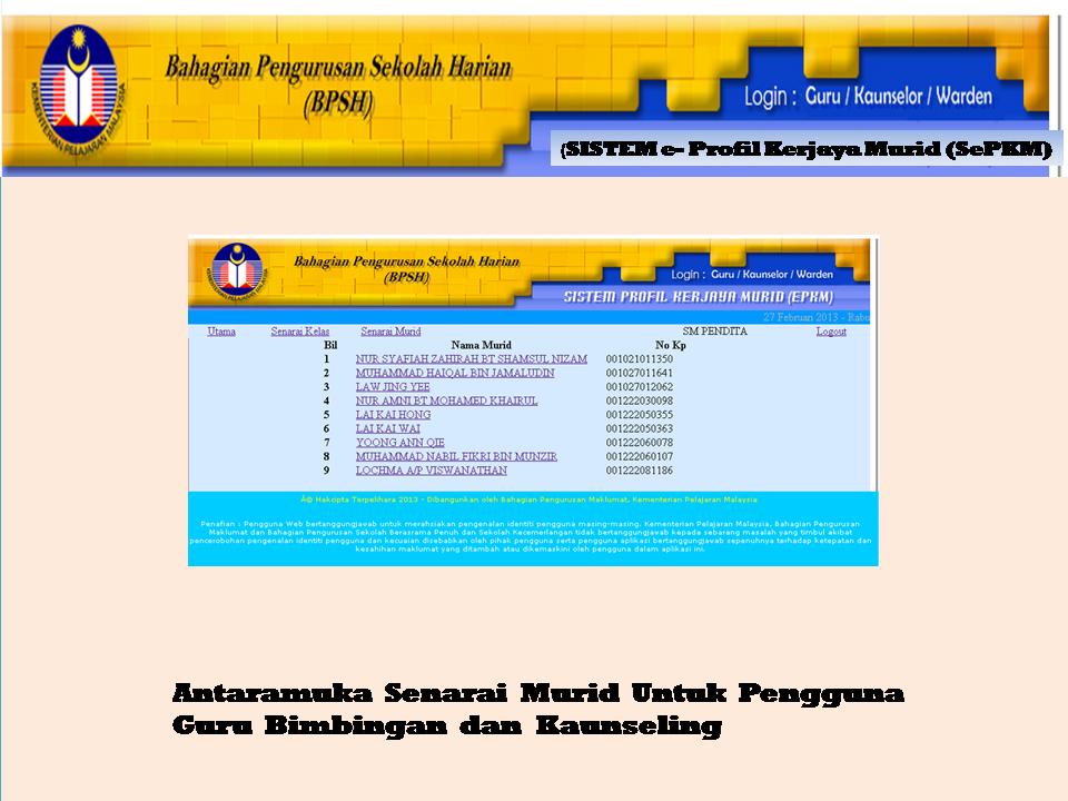 Gerbang Kualiti Pendidikan Sistem E Profil Kerjaya Murid