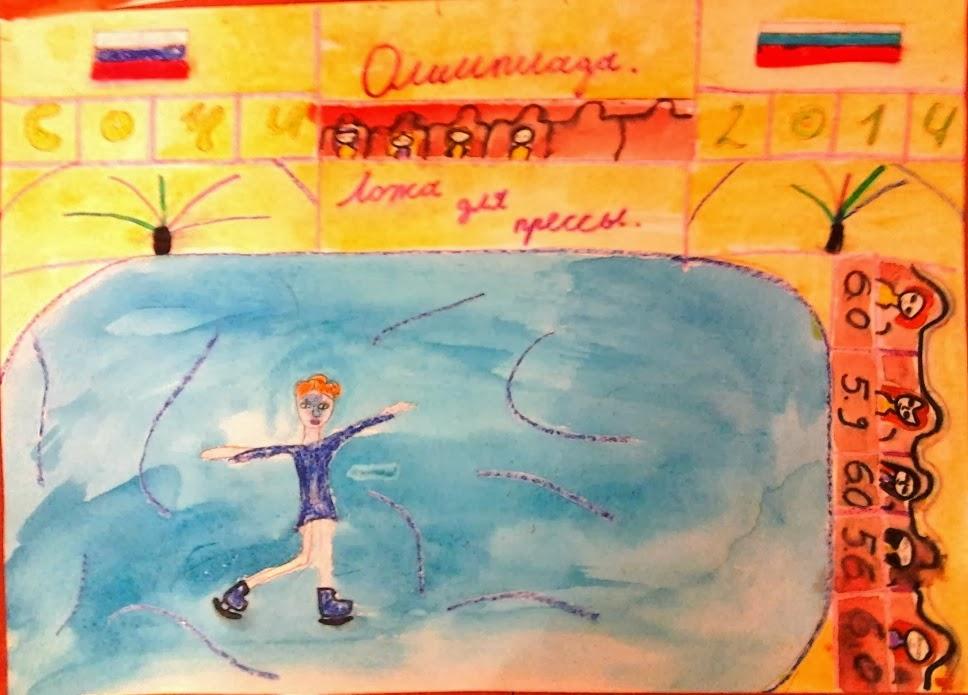 олимпиада по изобразительному искусству: