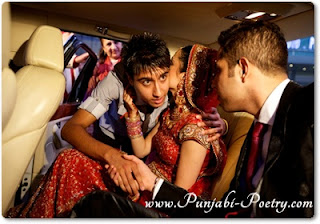 Punjabi Married Girl