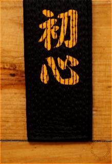 Ceinture judo - Broderie - www.cestquoitonkim.com