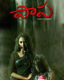 Watch Paapa (2015) DVDScr Telugu Full Movie Watch Online Free Download