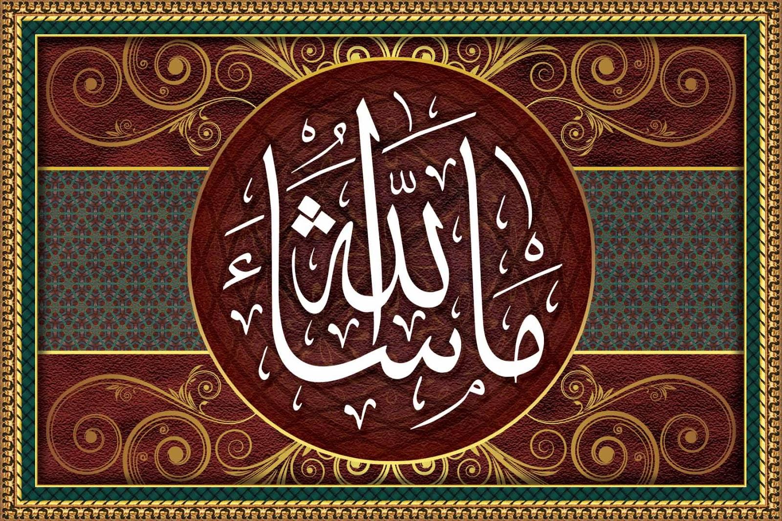 islamic wallpaper hd free download: Download Islamic ...