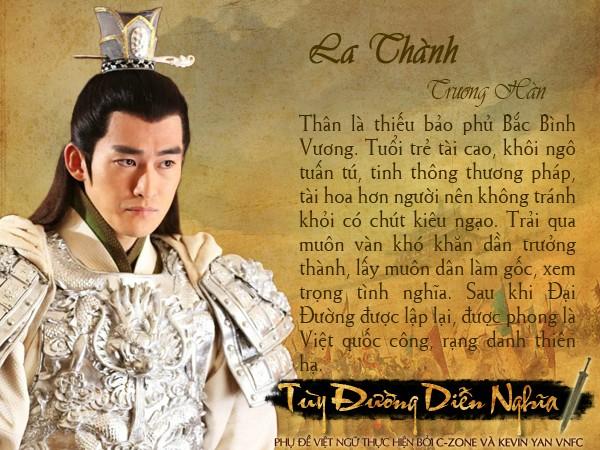 Tùy Đường Diễn Nghĩa - Sui Tang Yan Yi