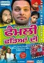 Family Chhadeyan Di 2007 Punjabi Movie Watch Online
