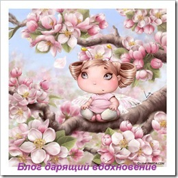 Награда от Ольги Семиглазовой