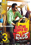 Temper movie 2nd week wallpapers-thumbnail-7