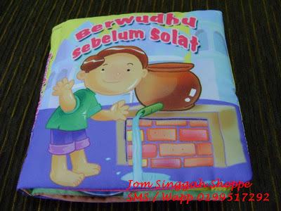 Softbook Islamic - Berwudhu Sebelum Solat