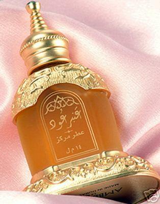 Co warto kupić w Arabii Saudyjskiej