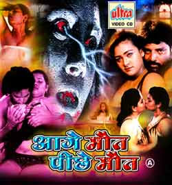 Aagey Maut Peechey Maut 2001 Hindi Movie Watch Online