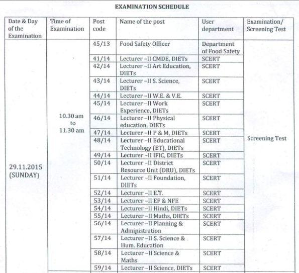 image: DSSSB EXAM Schedule 2015 - 41/14 to 59/14 (Lecturer-SCERT)
