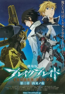 Download Break Blade 3: Kyoujin no Ato