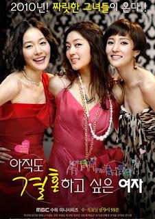 Phim Ba Cô Nàng Khả Ái - The Woman Who Wants To Marry [Vietsub] 2010 Online