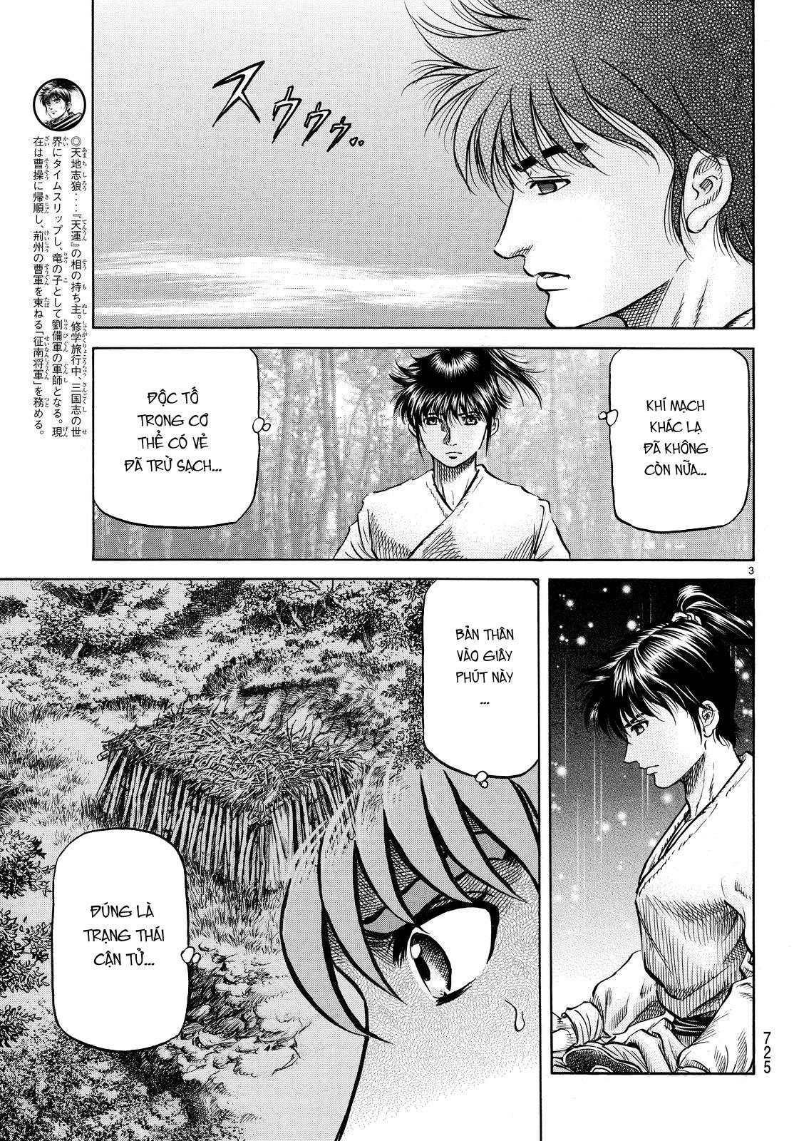 Ryuuroden chu be rong chap 265 trang 2 manga24h