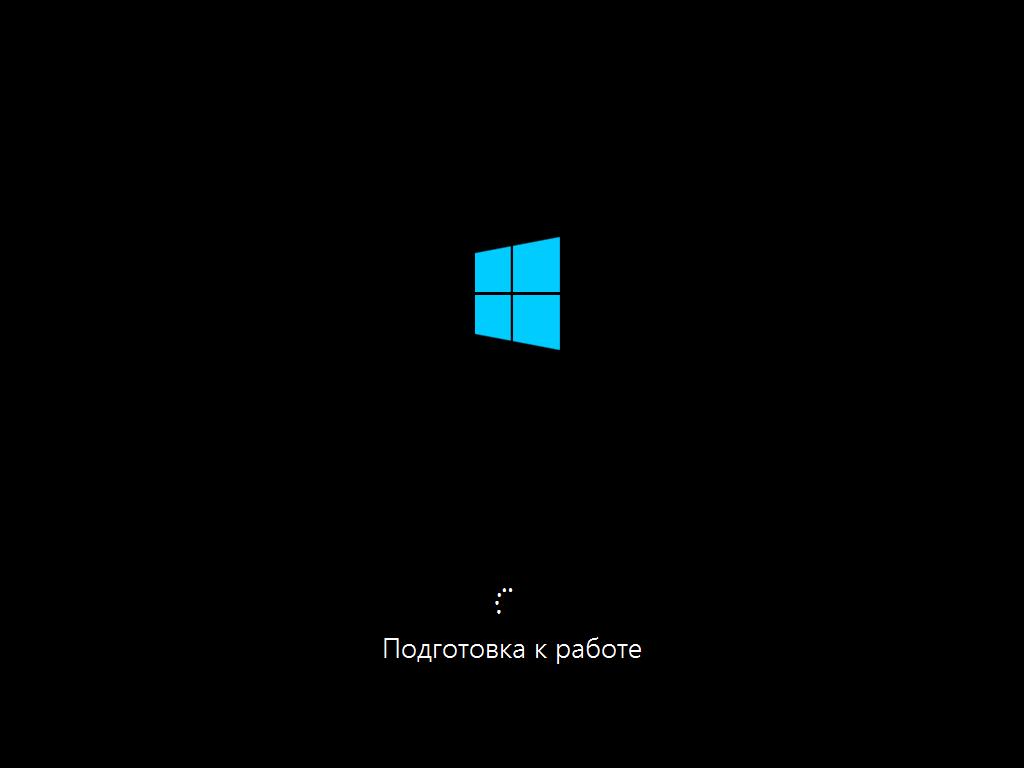 Обновление Windows 8 до Windows 8.1 - Подготовка к работе