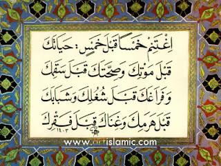 Contoh beberapa gambar atau wallpaper kaligrafi arabic yang menarik