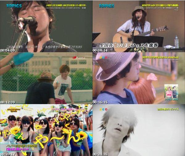 [TV-Variety] JAPAN COUNTDOWN – 2016.08.28