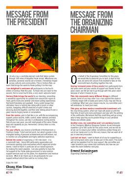2010 PRESIDENT/ORGANISING CHAIRMAN