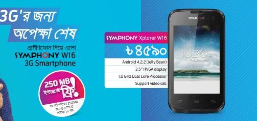 Grameenphone-GP-3G-Smartphone-Symphony-W16-BDT4,590