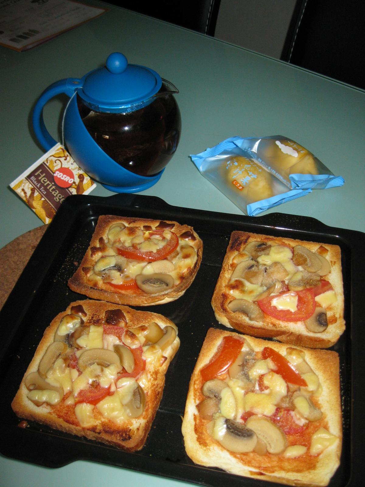 Jk kitchen creations diy pizza for Kitchen creations