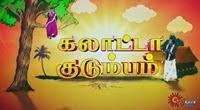 Galatta Kudumbam| Dt 13-10-13 Sun Tv Aayudha Poojai Sirappu Nigalchigal Programes Watch Online For Free