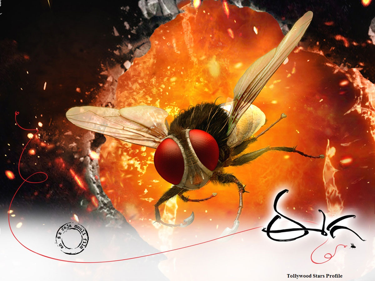 Eega Telugu film wallpapers Telugu cinema Nani  - nani samantha in eega movie wallpapers