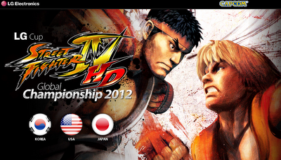 Street Fighter IV HD v1.0 Apk (All phones version)