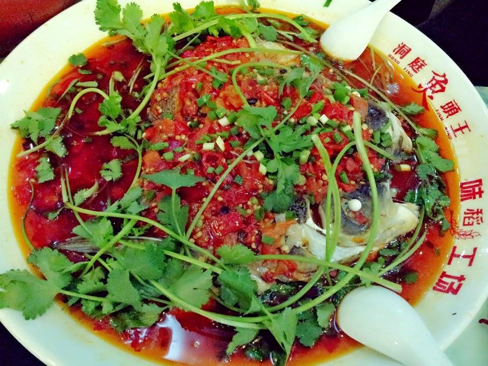 China Travelogue: Hunan Style King Fish Head