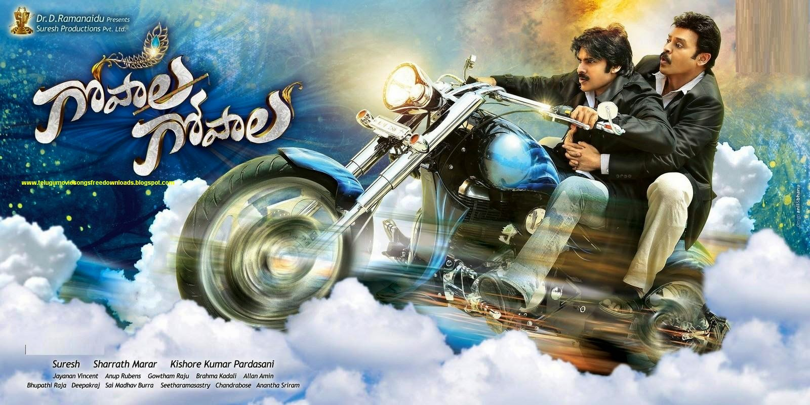 Gopala Gopala Songs Free Download