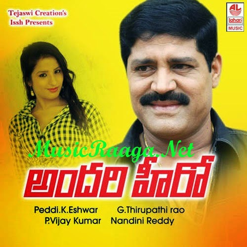 Andari Hero Telugu Mp3 Songs Download
