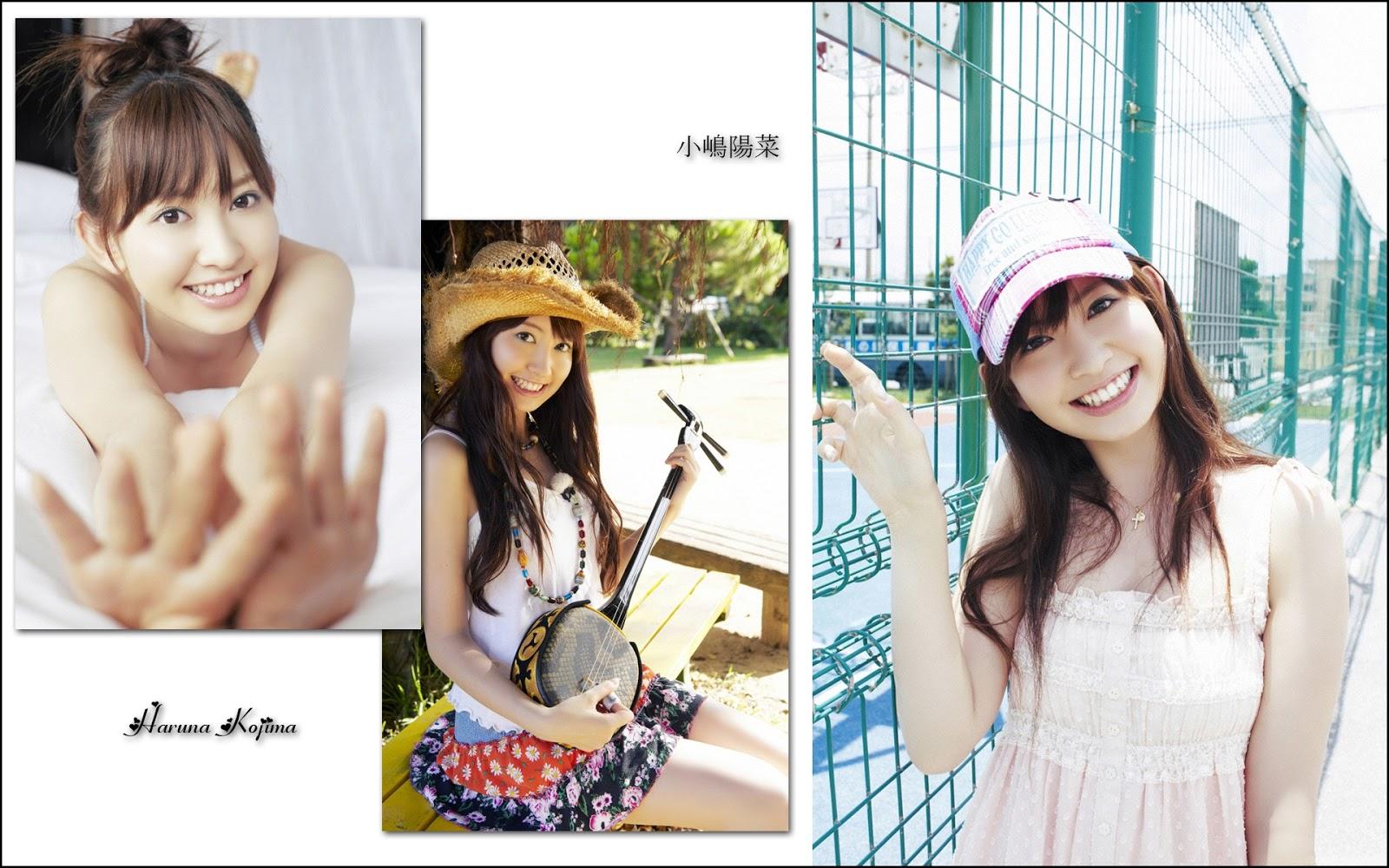 http://1.bp.blogspot.com/-IsAs_awFxkw/UTGb-4n9oMI/AAAAAAAAe60/VJj4LGM1vLw/s1600/AKB48-Kojima-Haruna-%E5%B0%8F%E5%B6%8B%E9%99%BD%E8%8F%9C-Wallpaper-HD-3.jpg