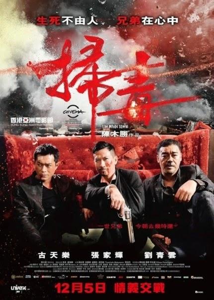 cine asiatico the white storm