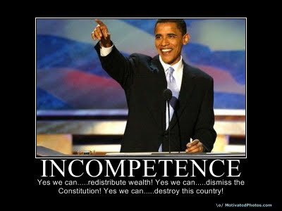Hussein-Obama-Incompetence-Mort