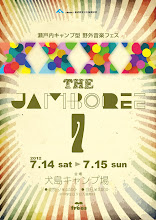 XXXX THE JAMBOREE 7