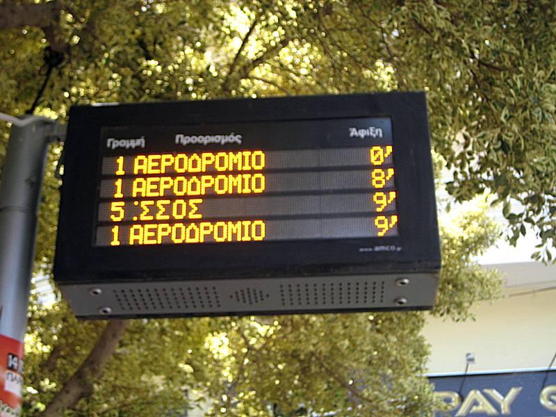 Autobuska stanica u gradu Iraklionu.