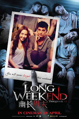 Long Weekend (2013)