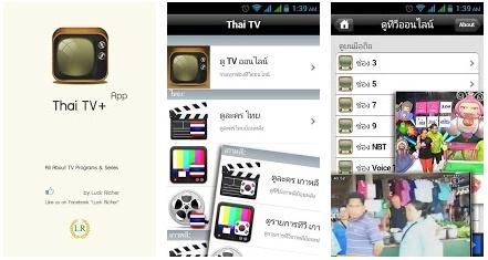 thaitv2.jpg (441×235)