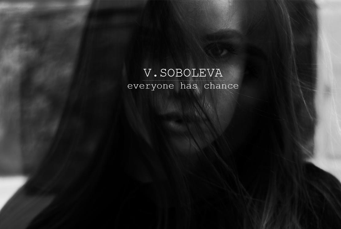V.Soboleva