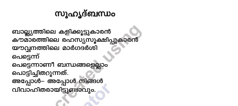 ... at 6 49 pm links to this post labels poems of c jayaraman souhridam