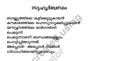 ... at 6 49 pm links to this post labels poems of c jayaraman souhridam
