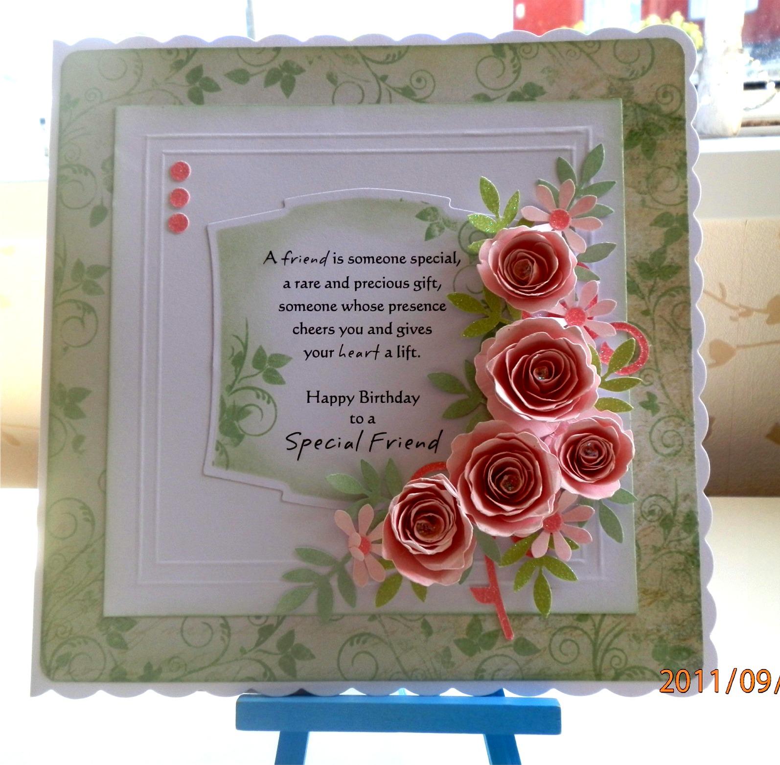 Sweet Friend Poems