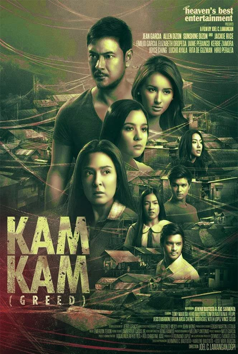 Kamkam (Greed) (2014) | Watch Full Movie Online | Recent Uploads
