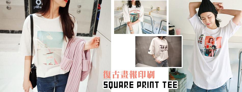 衣韓時尚ekorea fashion