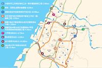 三環三連 大台中交通建設追蹤