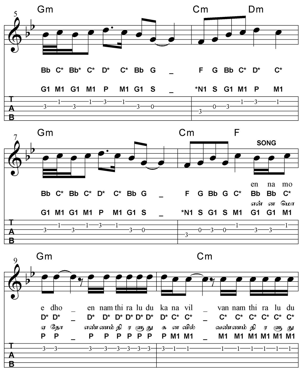 Do Re Mi Lyrics Sheet Music: Piano Sheet Music Tamil Songs Free