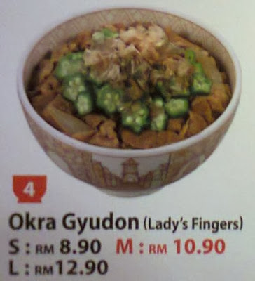 Sukiya Okra Gyudon (Ladies Fingers)