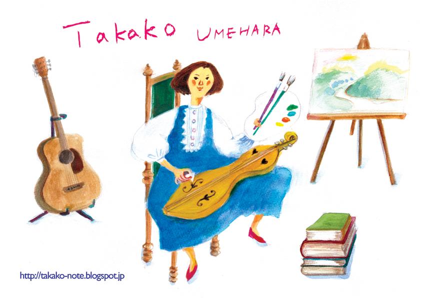 Takako UMEHARA