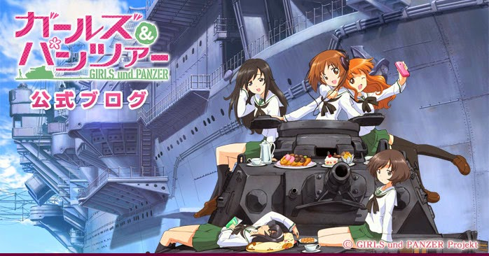 Cover Anime Girl und Panzer