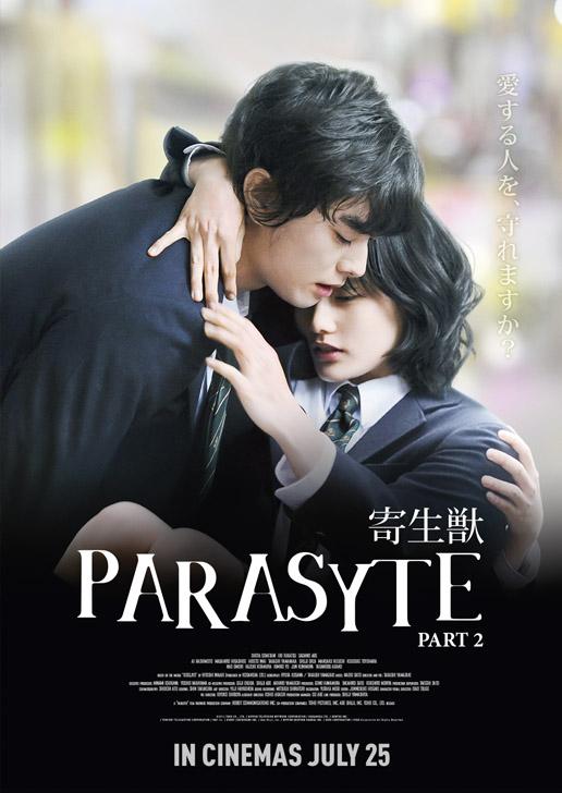 Parasyte: Part 2 Legendado